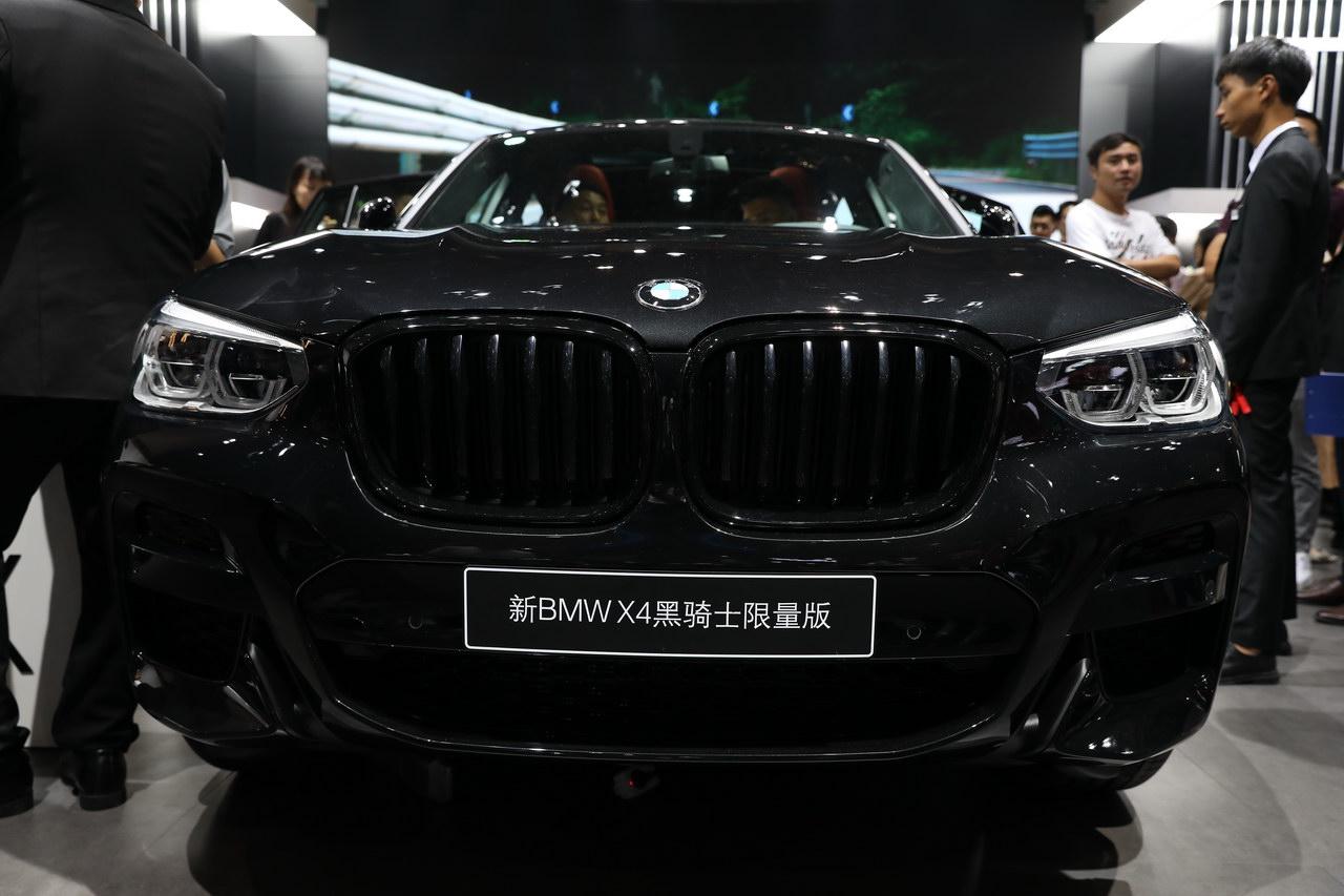 2019广州车展实拍:宝马X4黑骑士限量版