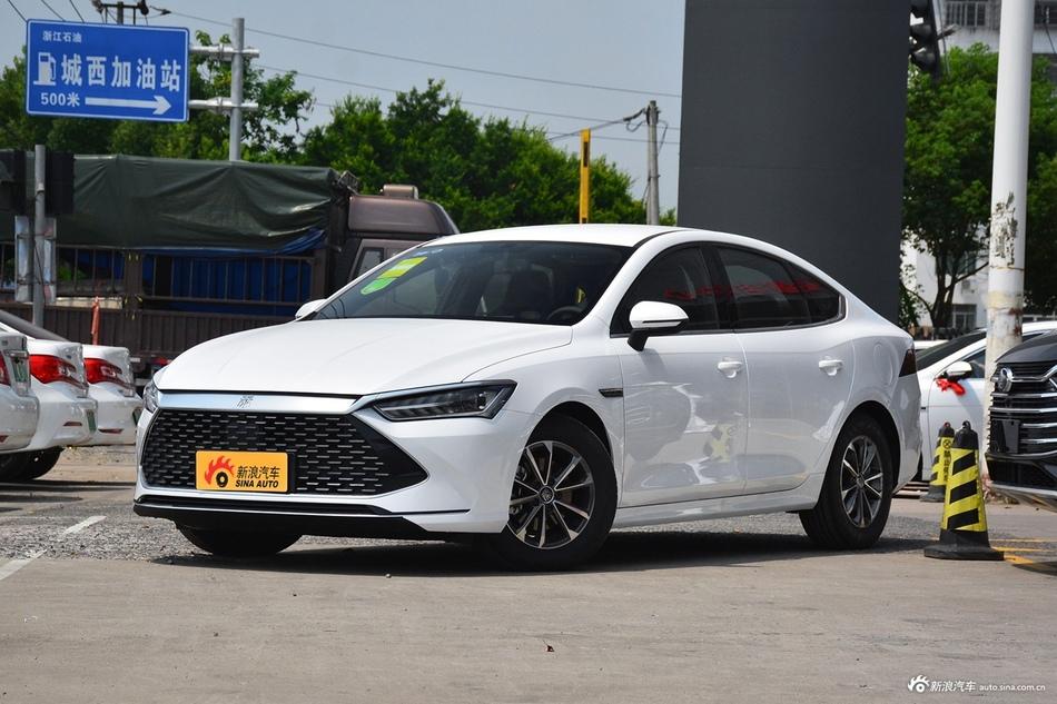 2021款秦PLUS DM-i 55KM 尊贵型