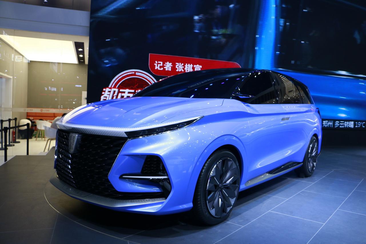 2019广州车展实拍:荣威Vision-iM Concept