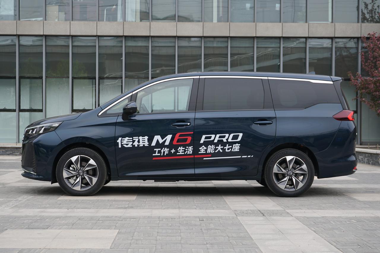 2021款传祺M6 Pro 270T 自动尊贵版