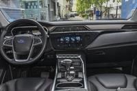 2019款领界1.5T自动48V尊领型PLUS酷潮科技版