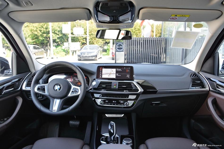 2021款宝马X3 xDrive25i M运动套装