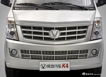 2019款成功K4 1.5L双排货车标准型国VI
