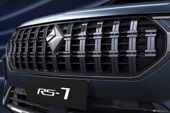 2020款新宝骏RS-7 基本型