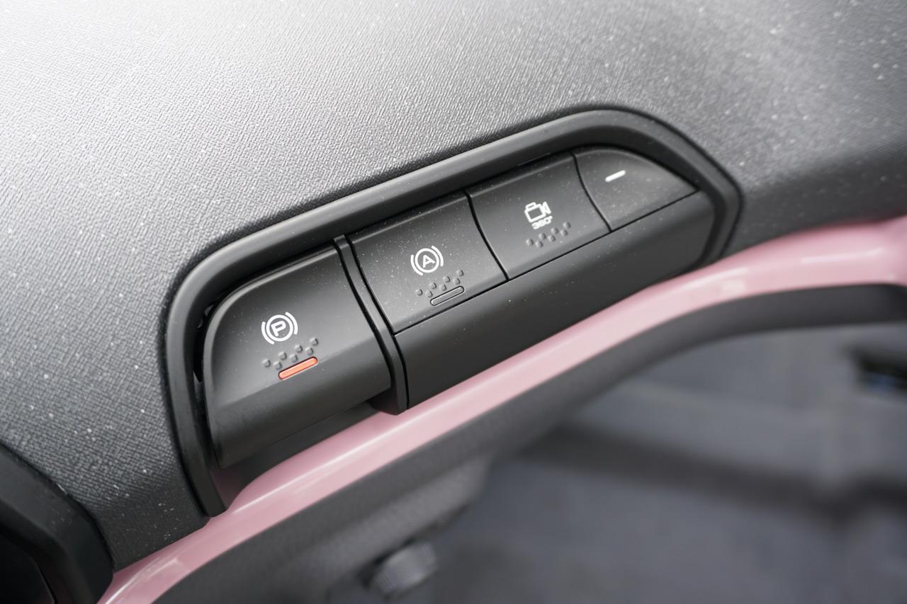 2020款新宝骏E300 PLUS