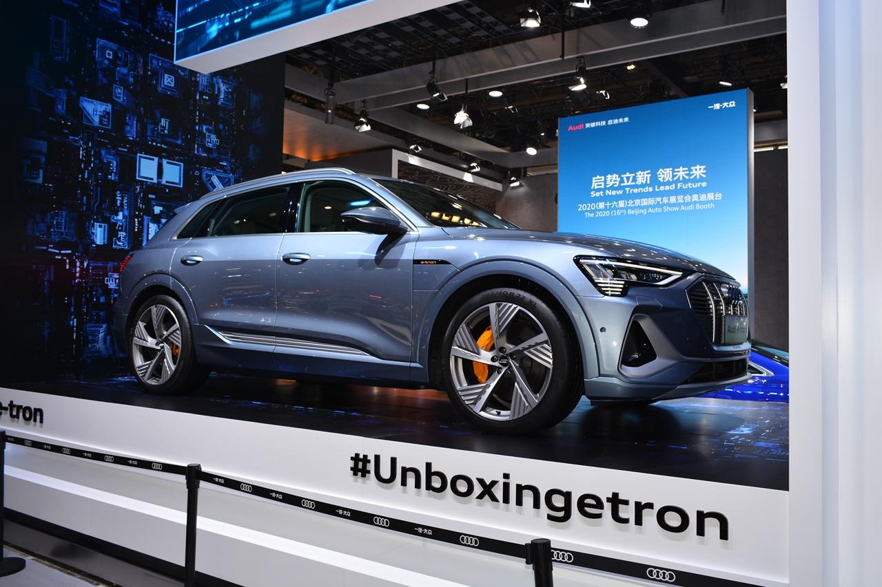 2020北京车展实拍:奥迪e-tron