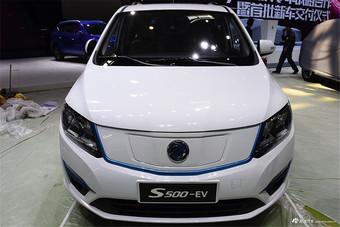 风行S500 EV